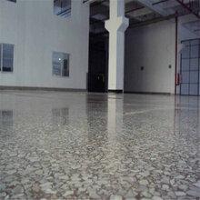供应潍坊昌邑市厂家混凝土固化地坪强化原地面