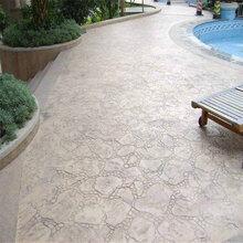 供应潍坊潍城区仿石地面材料生产外观自然真实具立体感