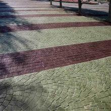 供应潍坊寿光市印模压花地面价格外观自然真实具立体感
