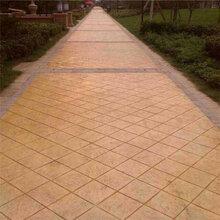 供应潍坊昌邑市彩色压花艺术地面造价外观自然真实具立体感
