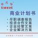 香港公司国际公证认证