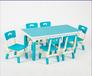厂家直销幼儿园长方塑料儿童课桌椅可升降调节学习桌吃饭桌椅