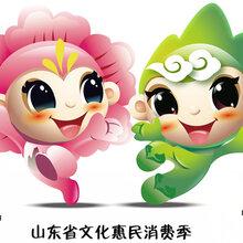 校惠团郑州信商店图片