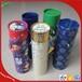 圣诞节纸罐义乌厂家专业订做圆筒纸罐包装礼品包装盒批发销售