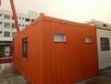 东莞住人集装箱活动房屋出售