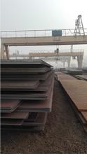 河南领江商贸有限公司出口美标锅炉容器板