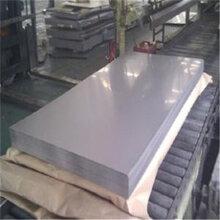 进口高品质A5038铝合金船用级5038铝板厂家直销5038铝棒
