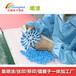 观音阁粉底按摩仪外壳塑料外壳喷油加工