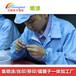 黄江常平喷油加工厂供应机顶盒外壳喷油加工