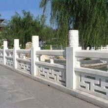 广东丰顺石材批发丰顺石栏杆丰顺石材干挂丰顺大理石板材图片