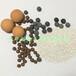 廠家供應電氣石球電氣石球生活中用途水質凈化球的屬性能量球的原料