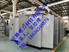 临汾市PV-12-L55KYN550KYN920KYN99KYN88法腾电力金属铠装移开纵旋式封闭开关柜