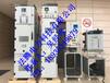 忻州市PV-12-L55KYN550KYN920KYN99KYN88法腾电力金属铠装移开纵旋式封闭开关柜