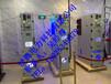 阳泉市PV-12-L55KYN550KYN920KYN99KYN88法腾电力金属铠装移开纵旋式封闭开关柜