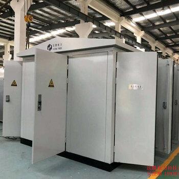 YN550中置手车柜同类型KYN92A安徽省/pix550/巢湖市Unigear550/