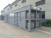 550中置柜福建南平电器预制舱安全可靠