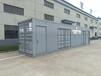 河南鶴壁廠家銷售PV-12-L550信譽電器設備預制艙