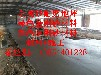 平度金属耐磨硬化地坪承接停车场抗压高耐磨地面