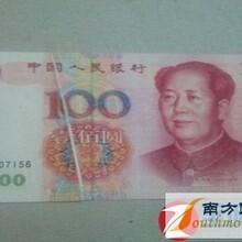 错版币历年的成交记录哪里可以查到图片