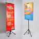 潮点广告印刷名片宣传单易拉宝折页海报KT板喷绘打印彩印照片等