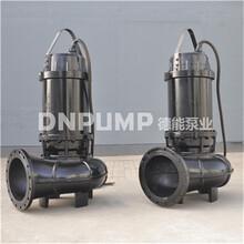 WQ耐腐耐热型潜水排污泵_不锈钢排污泵图片