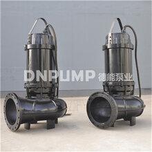 WQ耐腐耐熱型潛水排污泵_不銹鋼排污泵圖片