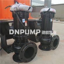 WQ无堵塞式排污泵印染厂专用排污泵图片