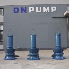 液位检测轴流泵供应商单项图片