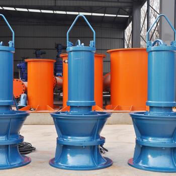 雨季防汛潜水轴流泵
