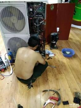 常州天宁红梅空调维修加氟电话,空调移机查漏清洗调剂