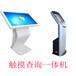 云南广告机,液晶拼接屏,触摸一体机,小间距LED全彩屏