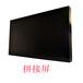 云南楚雄州原装46寸三星3.5毫米拼缝液晶拼接显示器