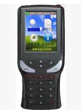 P130特种作业读卡器升级款彩色屏手持式P130-1