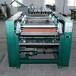 厂家供应编织袋印刷机/全自动切缝一体机/编织袋生产线