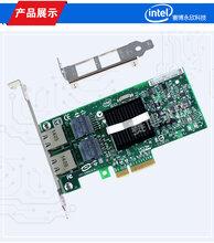 英特尔Intel9402PT千兆网卡PRO/1000PT双口服务器网卡82571图片