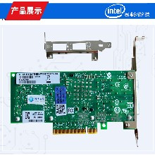 Intel英特尔X520-DA2E10G42BTDA万兆双光口万兆网卡8259910G图片