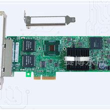 原裝Intel英特爾E1G44ET千兆四端口服務器網卡82576網卡44ET2圖片
