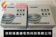 襄樊台基可控硅晶闸管大功率平板式元件模块