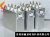 大批量供应电热电容器滤波电容器补偿电容器