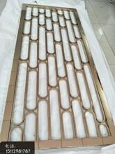 玫瑰金焊接不锈钢屏风隔断灵活运用、玫瑰金个性金属花格