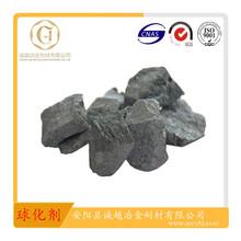 高质量稀土硅镁合金(球化剂)2-6大量销售