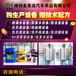 贵州车用尿素设备,汽车尿素生产机器厂家,商标授权