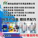 河北车用尿素液生产设备,汽车尿素水机器厂家,商标授权
