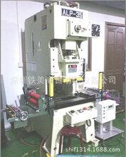 广东非金属冲压设备模切机