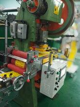 供应厂家直销模切机,A4纸模切机。