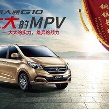 济宁MPV7座商务车上汽大通G10同商务车别克gl8车型图片