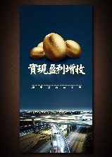 重庆国际德指期货很赚钱图片