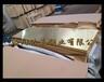 湖南铜板价格,黄铜板价格,铜板多少钱一吨(优质商家)
