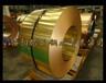 黄铜带价格表