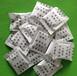颗粒状硅胶干燥剂食品级防潮防霉